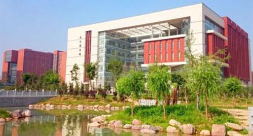 郑州轻工业学院艺术设计学院