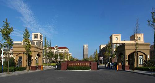 南通纺织职业技术学院