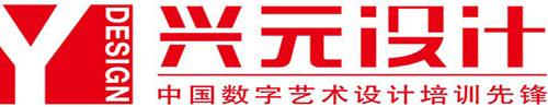 杭州兴元设计培训中心