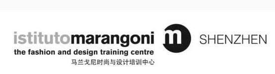 深圳马兰戈尼学院培训中心
