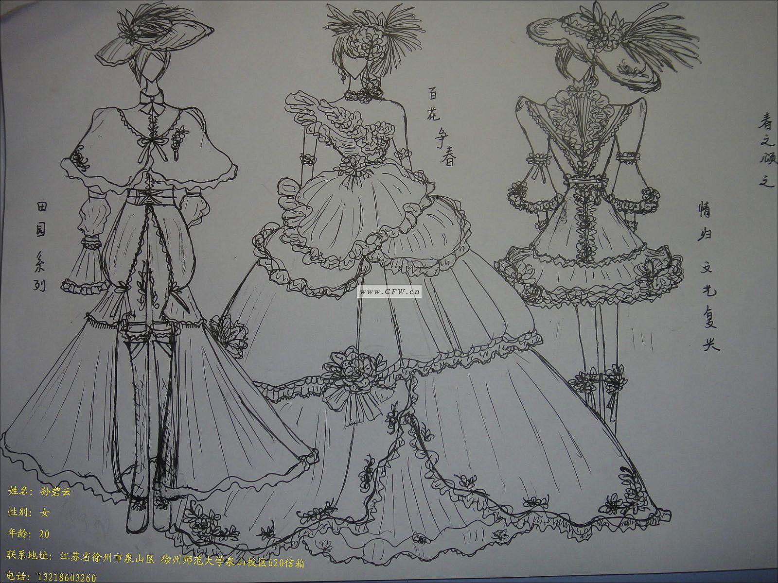 灰色服装手绘图
