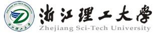 浙江理工大学服装与艺术设计学院