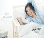 四川凤域居家生活服饰有限公司