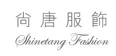 杭州尚唐服饰有限公司