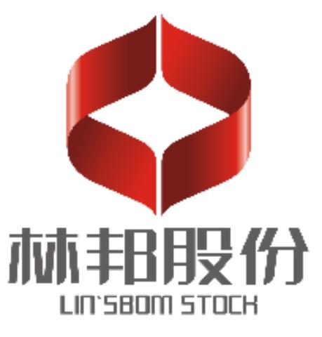"""并在国内设有""""广州德纬兴纺贸易有限公司"""",""""上海德兴疋头国际贸易有限"""