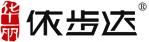 深圳依步达服饰有限公司