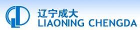 辽宁成大国际贸易有限公司