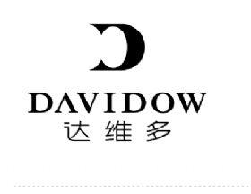北京达维多服装服饰有限公司