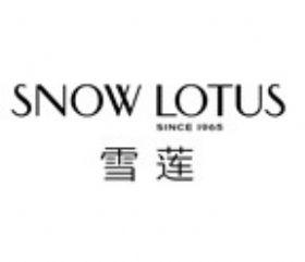 北京雪莲羊绒有限公司