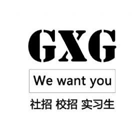 宁波中哲慕尚控股有限公司(GXG)