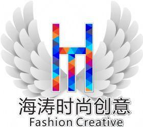 海宁市海涛时装创意设计有限公司