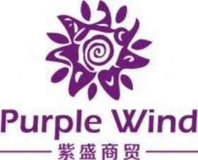 广州紫驰服装有限公司