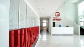 福建省航港针织品有限公司