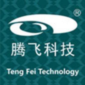 腾飞科技股份有限公司
