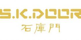 上海安米服饰有限公司
