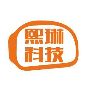 杭州熙琳科技有限公司