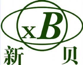 上海仙贝实业发展有限公司