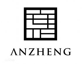 安正时尚集团股份有限公司