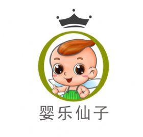 荆州市豪怡针织服饰有限公司