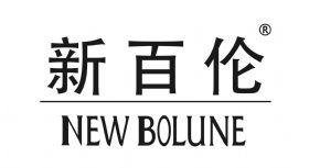 广东新百伦国际贸易有限公司