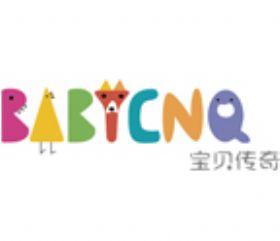 浙江尚晨儿童用品有限公司