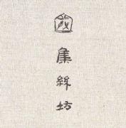 上海集丝坊文化创意有限公司