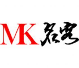 杭州名客品牌管理有限公司