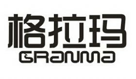 北京格拉玛科技发展有限公司