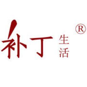 北京补丁创意服饰有限公司