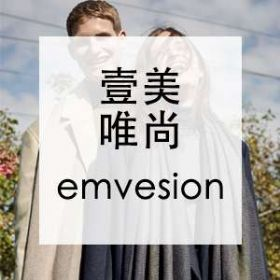 北京壹美唯尚服装有限公司