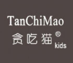 杭州贪吃猫服饰有限公司