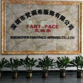 深圳市梵佩希服饰有限公司