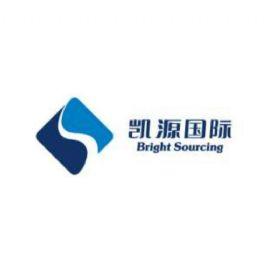 宁波凯源国际贸易有限公司