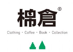 江苏棉仓服饰有限公司