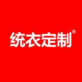 温州广丰服装有限公司
