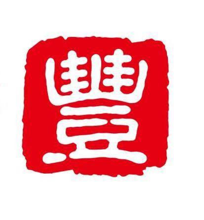 无锡普若迪纺织有限公司