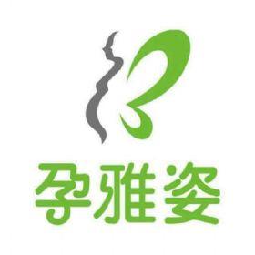 杭州孕雅姿服饰有限公司