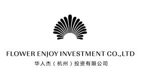 杭州华人杰投资有限公司招聘