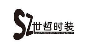杭州世哲时装有限公司招聘