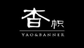 浙江习天文化创意有限公司