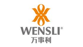 杭州万事利丝绸文化股份有限公司招聘