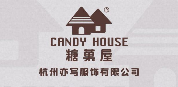 台州市路桥糖果屋服饰有限公司
