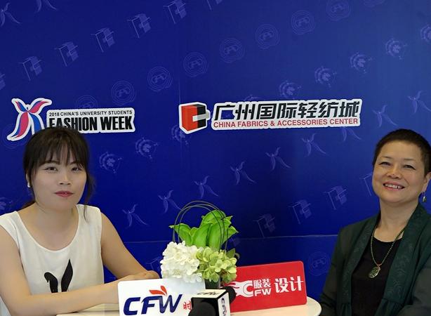 2018中国(广东)大学生时装周专访丰隆纺织:诚信是第一要素