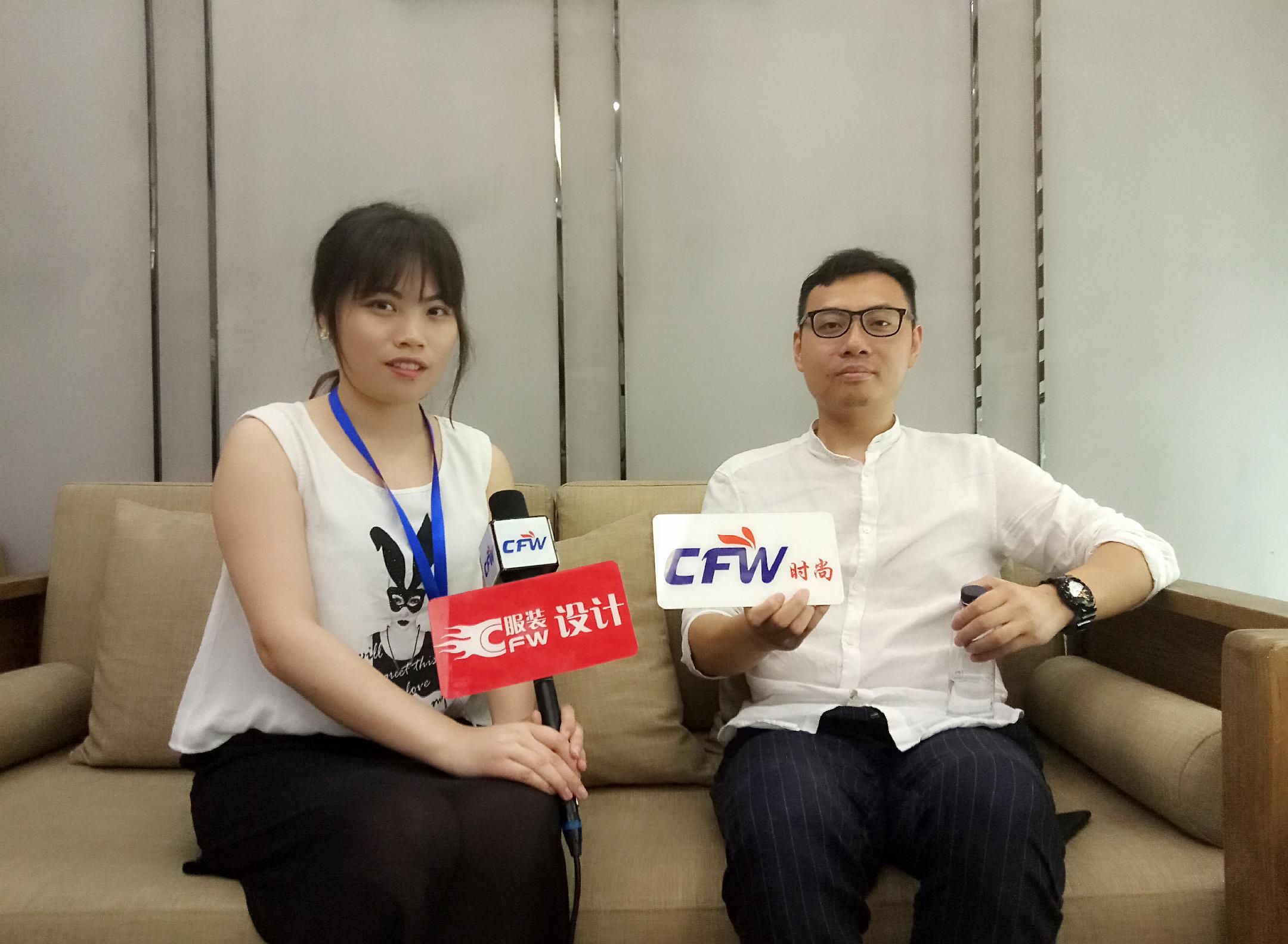 2018中国(广东)大学生时装周专访辉艺纺织:探索研发转型之路