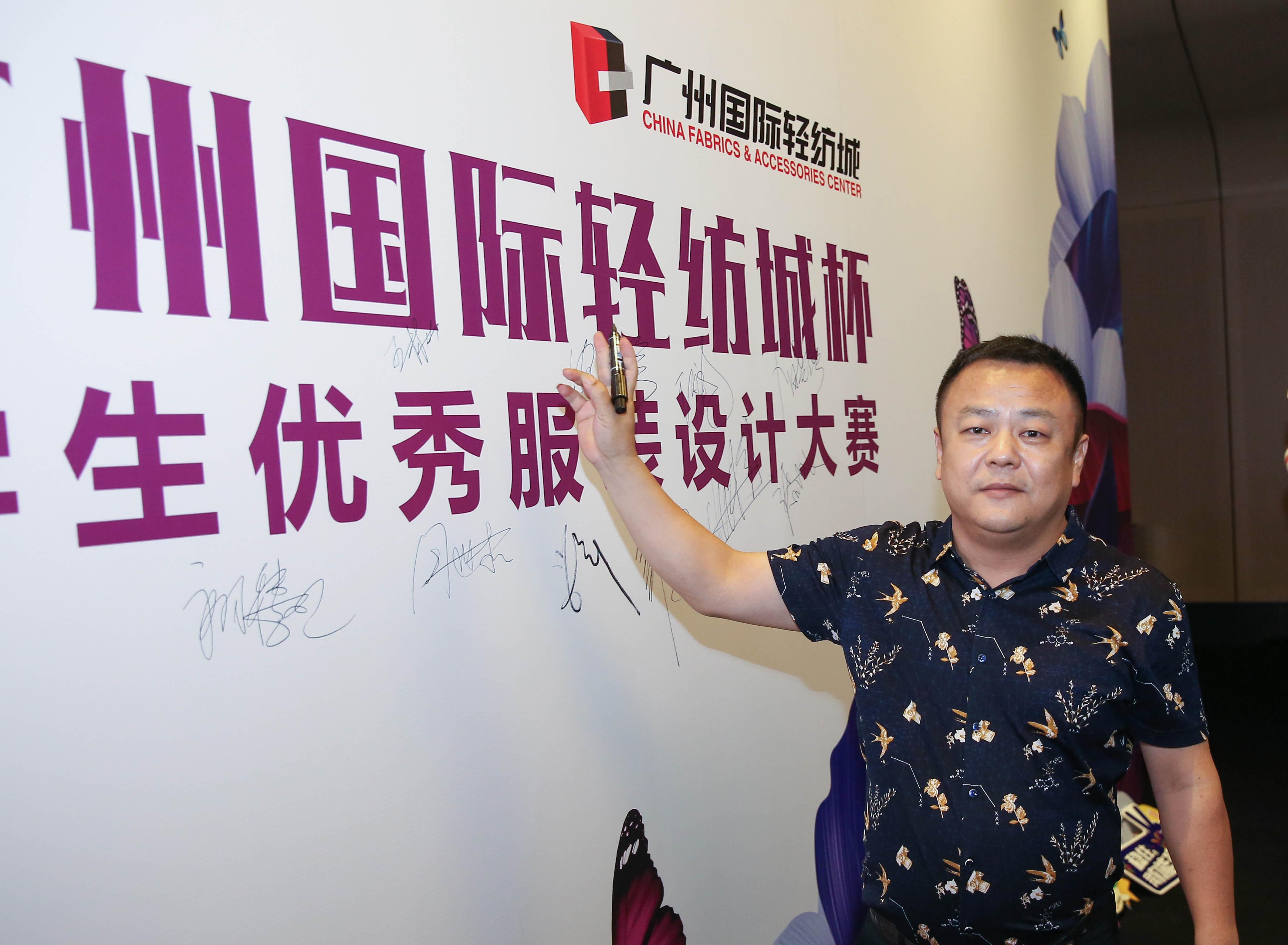 2018中国(广东)大学生时装周专访青盛纺织:多沟通才能更好的与市场接轨