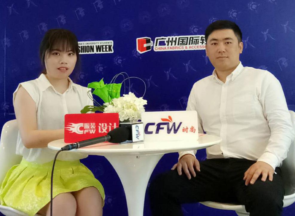 2018中國(廣東)大學生時裝周專訪佳欣織繡:產品開發是主要競爭力