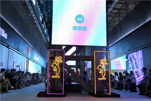 361°澳门威尼斯赌场精彩亮相2018中国国际儿童时尚周