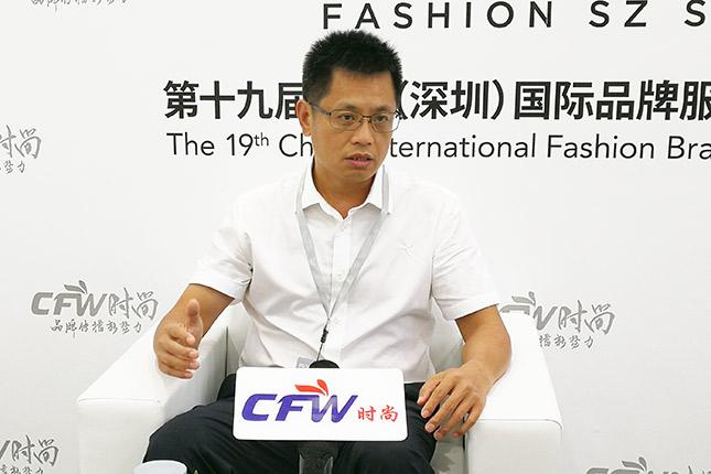 时尚深圳展|专访顺德纺织服装协会会长王德生