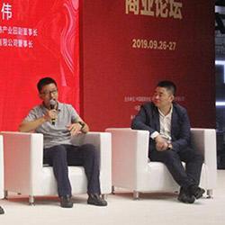 中国服装产业的下一个十年在哪里?