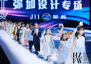 HZFW-DAY4 |吕青携原创设计品牌强势登陆2020SS杭州时装周